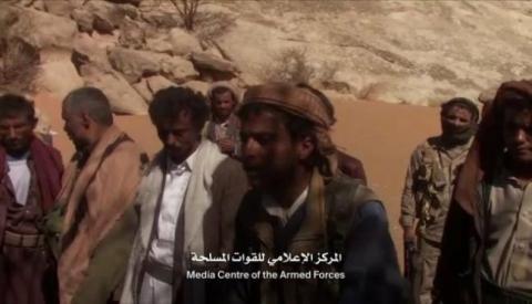 انشقاق قيادات ميدانية للحوثيين بالجوف 66_5.jpeg?itok=7ms5lFt5