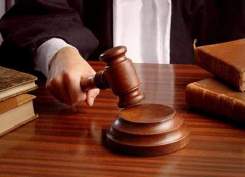 محكمة كندية تغرم إيران مليار 6_149.jpg?itok=4KuSW4yP