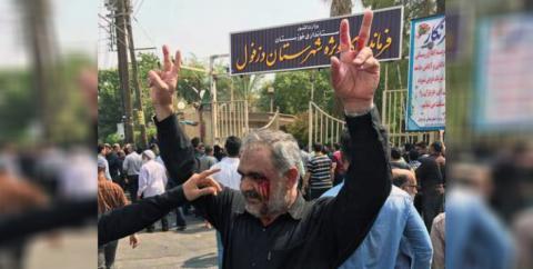 الاحتلال الإيراني يقمع تظاهرة بالأحواز 6_176.jpg?itok=Gy1W1EwQ