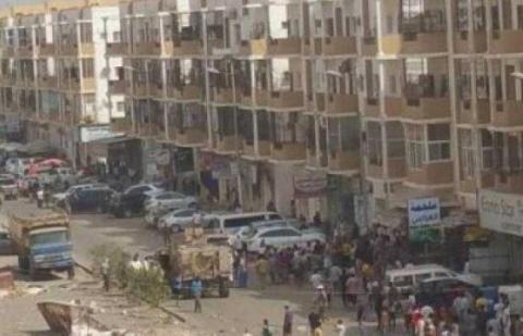 انفجار مدينة اليمنية يستهدف موكب 77_197.jpg?itok=LDfh9dUx