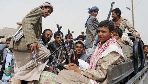 أزمة جديدة تضرب العاصمة اليمنية 7_14.jpeg?itok=84aOmu3t
