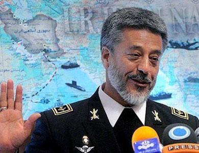 قاعدة بحرية إيرانية لرصد السفن 7_69.jpg?itok=LVqa1tH4