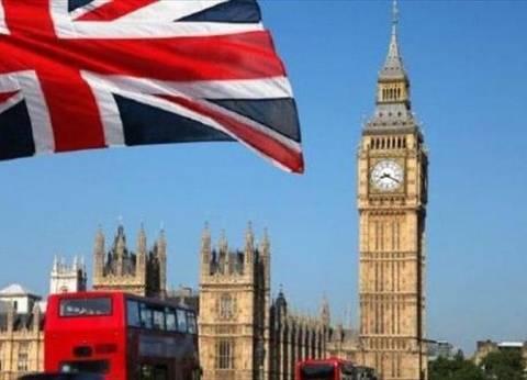 لندن تستعد لتحويل مليون دولار 80160546814670276811_0.jpg?itok=Z3g1nWPd