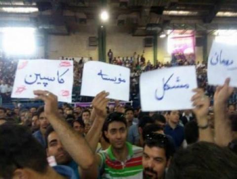 الاحتجاجات إيران تمتد الجامعات 80_59.jpg?itok=_NdM5Obw