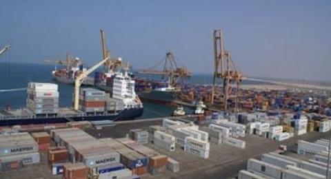 الحوثيون ينهبون سفينة إغاثة الخليج 889.jpg?itok=mQ8v8n2k