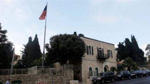 سفارة أمريكا تغير اسمها تويتر 88_144.jpg?itok=WQB0nkk3