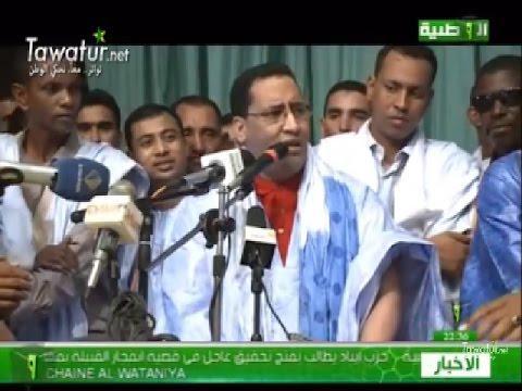 اعتداء بالحذاء وزير موريتاني خلال 88_52.jpg?itok=lODTOkVO