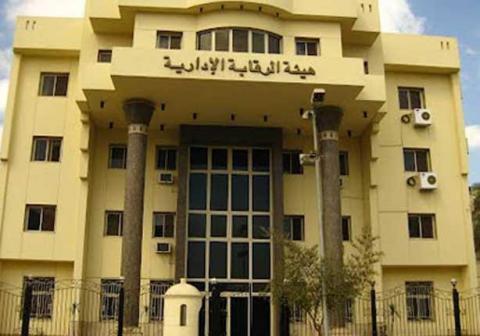 مصر:القبض مسؤول كبير المحليات بتهمة 8_290.jpg?itok=pE-f04IK