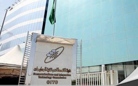 الاتصالات السعودية تدعو للإبلاغ المواقع 9_45.jpg?itok=_pwkg48W
