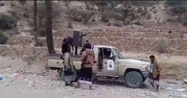 انتصارات جديدة للجيش الوطني اليمني ATdR1OgP.jpg?itok=5CBCeUPY