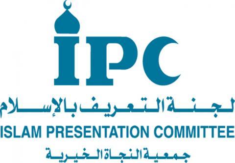 لجنة التعريف بالإسلام تعرض أنشطتها Al-Najat-Branches-5.jpg?itok=q30tUNJv