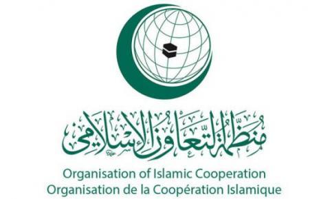 منظمة التعاون الإسلامي تبحث تنفيذ DPqQYVtX0AIWapc.jpg?itok=XBMp5fJ7