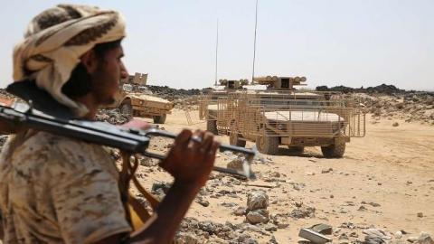 انتصارات كبيرة للجيش اليمني مديرية DYwxhdCW4AcJZYw.jpg?itok=uHKODwMc