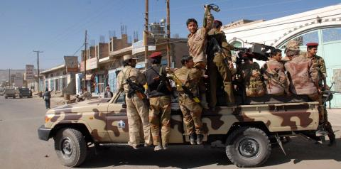 """القوات اليمنية تحرر مديرية """"التحيتا"""" DhbpyjAU0AEHcHF.jpg?itok=sMKLCUw9"""