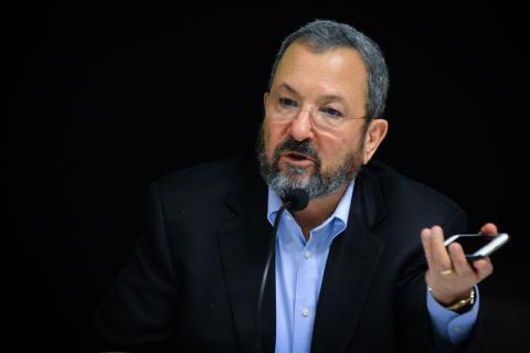 [إسرائيل] التدخل بسوريا خلاف بوتين F160316FFF15.jpg?itok=eaUdLSFX