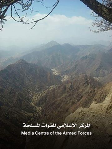 الجيش اليمني يحرز تقدمًا كبيرًا IMG_ظ¢ظظ،ظ¨ظظ¢ظ¢ظ_ظ¢ظ،ظ¢ظ§ظظ¢.jpg?itok=6b_H9JFc