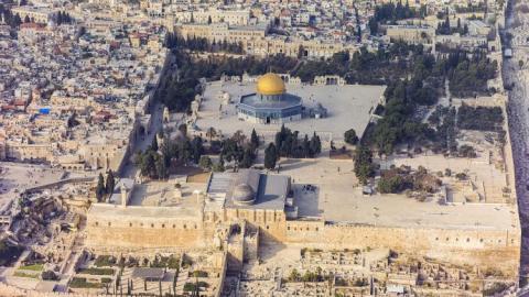 """التعاون الإسلامي"" تدين سفارة باراغواي Israel-20132-Aerial-Jerusalem-Temple_Mount-Temple_Mount_south_exposure-750x422.jpg?itok=YakOFBOo"