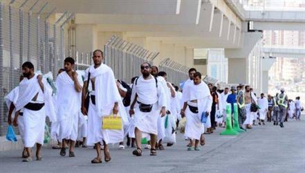 السعودية تعلن استكمال الترتيبات لاستقبال d6f65498-6d5c-4578-9045-6f586e47625a.jpg?itok=juZeyNk5