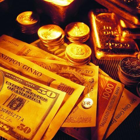 20136fa0ce4ab كيف تحسب زكاة أموالك