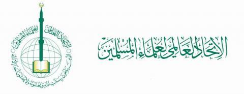اتحاد علماء المسلمين يحذر السفارة etihaad.jpg?itok=l27JIJFd