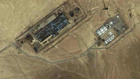 البيت الأبيض يدرس إعادة سجون ikonos-afghanistan-image-facility.si_.jpg?itok=a4fyy641