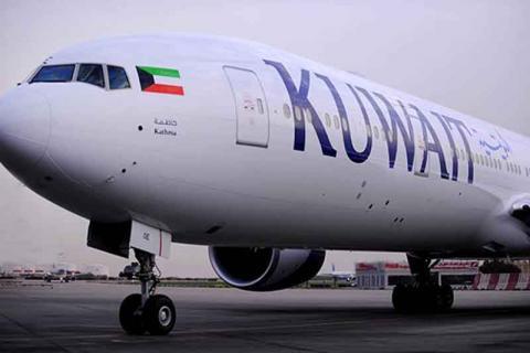 الخطوط الجوية الكويتية توقف رحلاتها image_18.jpg?itok=BIqmqgoU