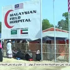 مشفى ماليزي لعلاج الروهنغيا بنغلادش images_25.jpg?itok=IJeKPpEi
