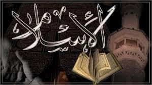 كراهية للإسلام وليست إسلامفوبيا islam111_0.jpg?itok=I7kzcgzs