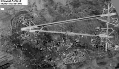 ألمانيا: نشارك ضربات أمريكية محتملة matar-ch3ayrat.jpg?itok=NuwVymlw