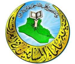 علماء المسلمين بالعراق تدين حملات no_pic.jpg?itok=DaB3314O