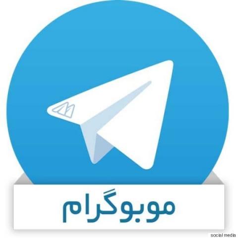إيران طورت تطبيق للتجسس هواتف o-PIC-570.jpg?itok=wHy-3yVA