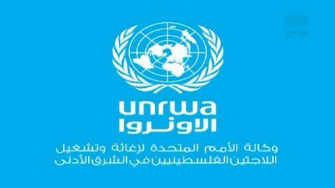 الأمم المتحدة تحذر تعليق المساعدات unrwa_0.jpg?itok=z5jy8pvF