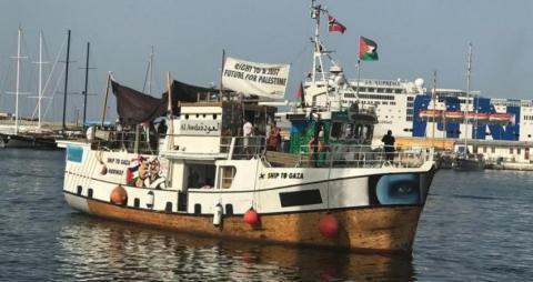 الاحتلال يستولي سفينة أبحرت أوروبة vdWes.jpg?itok=OS_Qgkxt