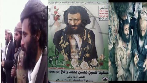 مقتل قادة الحوثي غارات للتحالف yp06-08-2017-284975.jpg?itok=HCEYjiLH